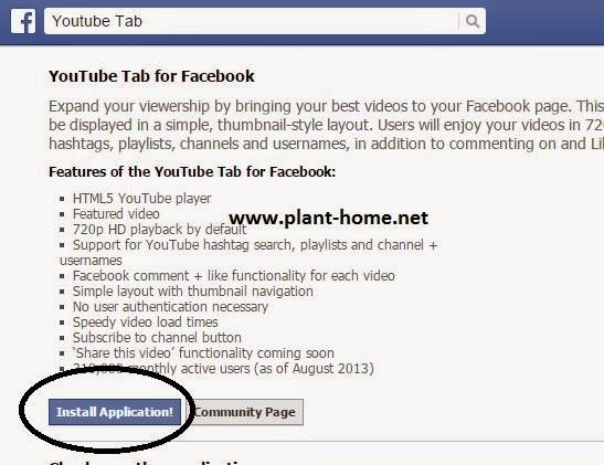 Facebook Sayfanıza Youtube Uygulaması Ekleme